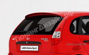 "Спойлер (дефлектор) ""Kalina Sport"" для Лады Калина хэтчбек (ВАЗ 1119)"