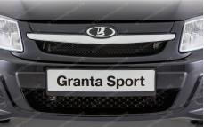 """Решетка радиатора (маска) """"Granta Sport"""" для Лады Гранта (ВАЗ 2190, 2191) [реплика]"""