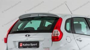 """Спойлер (дефлектор) """"Kalina-2 Sport"""" для Лады Калина-2 хэтчбек (ВАЗ 2192) [реплика]"""
