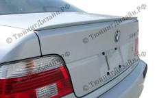 "Лип-спойлер ""ARS"" для BMW E39 - M5 Series"