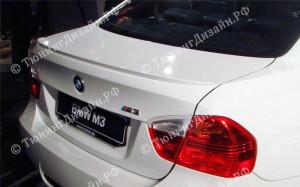 "Лип-спойлер ""ARS"" для BMW E90 - M3 Series [2005-2008]"