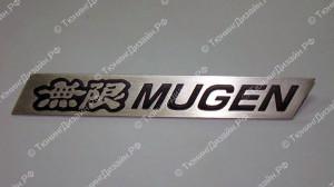 """Шильдик для решетки радиатора """"Mugen Style"""""""