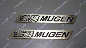 """Шильдики для спойлера """"Mugen Style"""" [2 шт.]"""