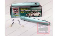 """Наружные ручки дверей (евроручки) """"Тюн-Авто"""" для ВАЗ 2108, 2113 (купе)"""