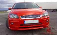 "Тюнинг обвес ""MS"" для Ford Focus 2 купе [2004-2008]"