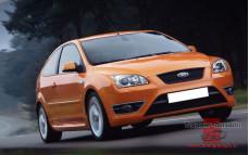 "Пороги ""ST"" для Ford Focus 2 купе [2004-2008]"