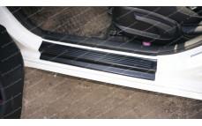 """Защитные накладки в проем дверей """"ARS"""" для Kia Rio III седан/хэтчбек [2011–н.в.]"""