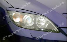 "Накладки на фары (реснички) ""ARS"" для Mazda 3 BK"