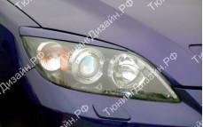 "Накладки на фары (короткие реснички) ""MV"" тюнинг для Mazda 3 BK (Мазда 3)"